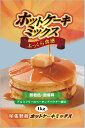 ホットケーキミックス 1kg【尾張製粉】「安くておいしい」と高評価【本州四国3,780円(税込)以上