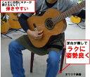 ギター演奏サポートスタンド エルゴ プレイ/Ergo play ドイツ製【あす楽対応_関東】【あす楽対応_北陸】【あす楽対応_東海】【あす楽…