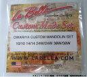 フラットマンドリン弦 La Bella ラ・ベラ オワリヤ楽器限定販売【郵送無料】