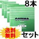 OPTIMA/オプティマ マンドリン弦8本1セット緑ラベル【普通郵便送料無料】