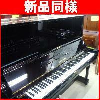 100%全新的使用的雅馬哈鋼琴雅馬哈 U3H 鋼琴。