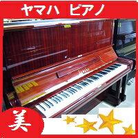 用雅馬哈鋼琴雅馬哈 U3H 受歡迎 !棕色木制鋼琴