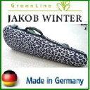 バイオリンケース JAKOB WINTER【日本正規品】 ドイツ製 Leo/モノトーン・ヒョウ柄 4/4サイズ用 リュック可