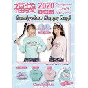 Candychuu キャンディチュウ 2020福袋 3000(115-155cm)(送料無料適用外)(新春福袋)