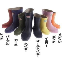 ZOOM(ズーム)レインブーツ/長靴(13cm-22cm)【送料無料(沖縄県と離島は除く)】【6月10日再入荷】