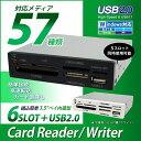 """3.5""""ベイ内蔵型 カードリーダー&ライター ブラック ホワイトベゼル付属 microSDカード 高速転送 6スロット 1年間保証 同時使用可能 コピー SDXCカード対応 ショートサイズ"""