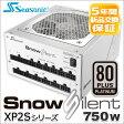 【送料無料】80PLUS Platinum ATX電源 Seasonic Snow Silent ホワイト 750W RoHS指令対応 フルモジュール式 ハイブリッド・サイレントファンコントロール Skylake 対応 静音12cmファン 【安心の5年保証】 SS-750XP2S