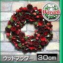 【半額(4860円⇒2430円)】インテリア クリスマス リ...