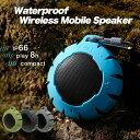 Bluetooth ワイヤレススピーカー IP66/防水・防塵 ブルートゥース