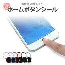 iPhone7 / iPhone8 対応 指紋認証機能対応ホ...