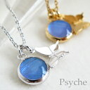 The feather * double charm butterfly necklace [morpho] of the butterfly of the  Psyche  genuine article only for one point of trial half price * one [fs2gm]