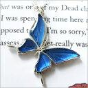 【Psyche】シャープなアゲハ蝶デザイン◆ブルーバタフライ『モルフォ』を使用した本物の蝶の羽ネックレス