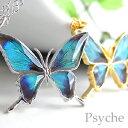 【Psyche】シャープなアゲハ蝶デザイン◆グリーンバタフライ『ドクソコパチェルビナ』を使用した本物の蝶の羽ネックレス