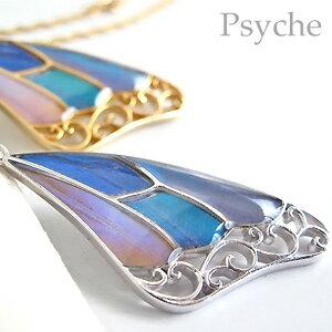 (����������)(Psyche)��ʪ��ij�α���Ȥä����������4����Υ��ե�ij�Υ֥롼����ǡ������ͥå��쥹(������/��ͥ饦��/���ե���ƥ���/�������/����С�925)