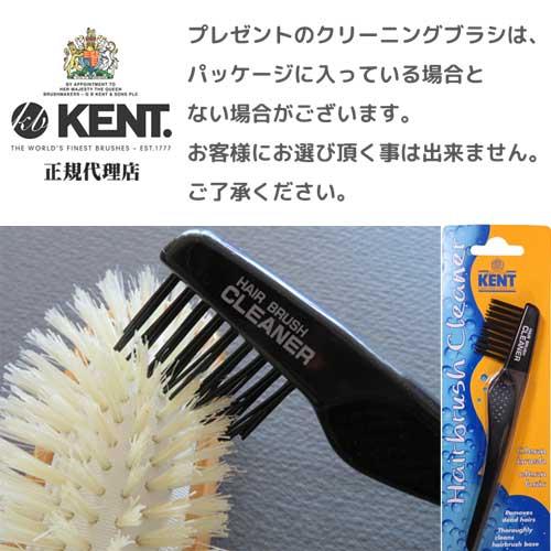 GB KENT 【正規代理店】 ハンドバッグサ...の紹介画像2