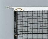 【】【】ダンノ(DANNO)硬式テニスネットスーパーアラミド176BK