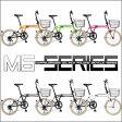 DOPPELGANGER(R)Mobility6シリーズ 20インチ折りたたみ自転車 m6 BLACK/m6 ORANGE/m6 GREEN/m6 PINK/m6 VIOLET/m6 WHITE