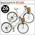 WACHSEN ヴァクセン 26インチ折りたたみみシティサイクル 6段変速付 BC-626