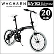 WACHSEN ヴァクセン 20インチ アルミフレーム 折りたたみ自転車6段変速付き Schwarz(シュヴァルツ) BA-102