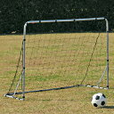 [free shipping] toe ray light (TOEI LIGHT) mini soccer goal S152 B-6231