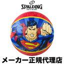 SPALDING (スポルディング) バスケットボール スーパーマン(SUPERMAN) 空気入れ付き バスケ 7号球 NBA公式 屋内/屋外用 5057-SUPER