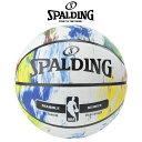 【SPALDING】 スポルディング マーブルコレクション マルチ バスケットボール(NBA公認) 5号球(小学校用) 屋外用 83-715Z