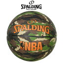 【SPALDING】 スポルディング ウッドランドカモ バスケットボール(NBA公認) 5号球(小学校用) 屋外用 83-798J