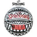 【SPALDING】 スポルディング トライバル バスケットボール(NBA公認) 5号球(小学校用) 屋外用 83-796J
