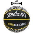【SPALDING】 スポルディング トゥルービリーバーズ バスケットボール(NBA公認) 7号球(男子一般用)屋外用 83-658J