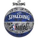 【SPALDING】 スポルディング グラフィティ ブルー バスケットボール(NBA公認) 5号球(小学校用) 屋外用 83-678J
