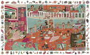 Search for DJECO( Jeco) picture puzzle dance 100 pieces