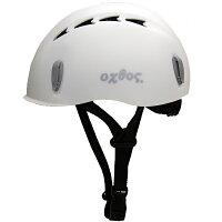 オクトス・登山・クライミング用ヘルメット