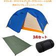 【送料無料】DUNLOP VS20 2人用コンパクト登山テント【oxtosアンダーグランドシート2人用&コンプレッションバッグ10L付】