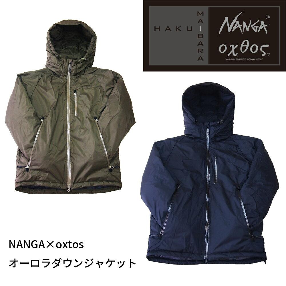 NANGA×oxtos オーロラダウンジャケット