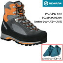 SCARPA(スカルパ) クリスタロ GTX SC22090...
