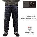 【NANGA×oxtos】UDDポータブルダウンパンツ 770FP【NANGA/シュラフ/寝袋/ダウン/パンツ/防寒】