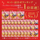 楽天ランキング1位!【送料無料】焼き菓子ギフトセット【あす楽対応】【クリスマス・お歳暮】