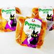 かぼちゃパイ 1個【ハロウィン】