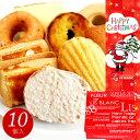 まだ間に合う!あす楽14時まで!楽天ランク1位送料無料『焼き菓子ギフトセット』スイーツギフトお返しプレゼントクリスマスお誕生日内祝い出産内祝い結婚内祝いお祝いお歳暮御歳暮お年賀お菓子洋菓子詰め合わせ個包装贈り物おすすめ2020