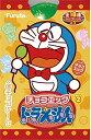 【3月18日発売】フルタ製菓 チョコエッグドラえもん2 未開封10個入りBOX