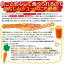 にんじんジュース アイテム口コミ第4位
