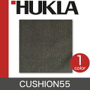 クッション   日本フクラ HUKLA(フクラ) クッション 55×55センチ 28rank【28-2448】【送料無料】【正方形/インテリア】