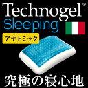 �e�N�m�W�F���X���[�s���O(R)�@�A�i�g�~�b�N�s���[ �iTechnogel(R) Sleeping Anatomic)���� �y���������z�y�������m�E�e�N�m�W�F���s���[�E�ᔽ���z�y�� �܂��� �s���[ pillow �Q��z�yN�z�y���r���[�������ăI�}�P�t���z�y�|�C���g10�{�z