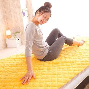西川リビングColorPalletteカラーパレット敷きパッドシングルサイズ100×205cm【敷きパッド/敷パッド/敷パット/パッド/ベッドパット】【西川リビング】