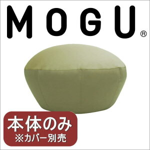 MOGU�ʥ⥰�˥ǥ��å��好�ե������Υ̡��ɡ���ľ��60×35cm������̵���ۡ�MOGU�ӡ������å���󡦥ѥ������ӡ�����mogu�����ʥ��å����Cushion������ƥꥢ�ۡڽ��������