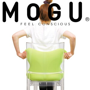 MOGU�ʥ⥰�˥Х��ե饤���å��������Υ��С��ա���40×33×12cm��MOGU�ӡ������å���󡦥ѥ������ӡ�����mogu�����ʥ��å����Cushion������ƥꥢ�ۡڽ��������