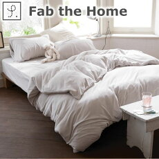 Fab the Home(ファブザホーム) Airy pile(エアリーパイル)