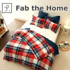 Fab the Home(ファブザホーム) Daystar(デイスター)