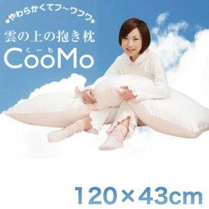 ���ξ�����?�����CooMo��55×160cm