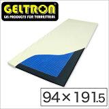 敷きパッド シングルサイズ | ジェルトロン トップマットレス (旧:ヒーリングパッド) (横幅94センチ) P-S 約94×191.5×2.5センチ【GELTRON/高通気/敷パ